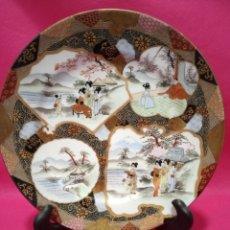 Antigüedades: PLATO KUTANI PORCELANA JAPONESA MURANO MEIJI JAPAN JAPÓN. Lote 221397858