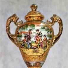 """Antiquités: PRECIOSO JARRÓN / ÁNFORA / TIBOR """"SATSUMA"""" CHINO EN PORCELANA Y ORO (SELLADA) ENVÍO GRATIS PENÍNSULA. Lote 221412458"""