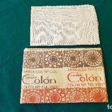 Antigüedades: TAPETE BLANCO DE GALERIA COLON, 185 VALENCIA (1960S). Lote 221414473