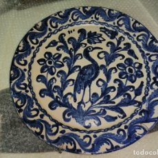 Antiquités: PLATO DE FAJALAUZA DE GRAN TAMAÑO. Lote 221436038