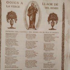 Antigüedades: ORATORIA ANTIGUA, PLA D'URGELL. Lote 221445862