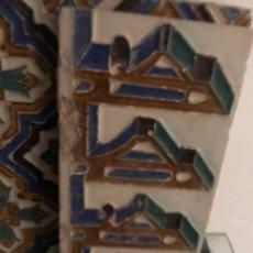 Antigüedades: AZULEJOS. Lote 221480760