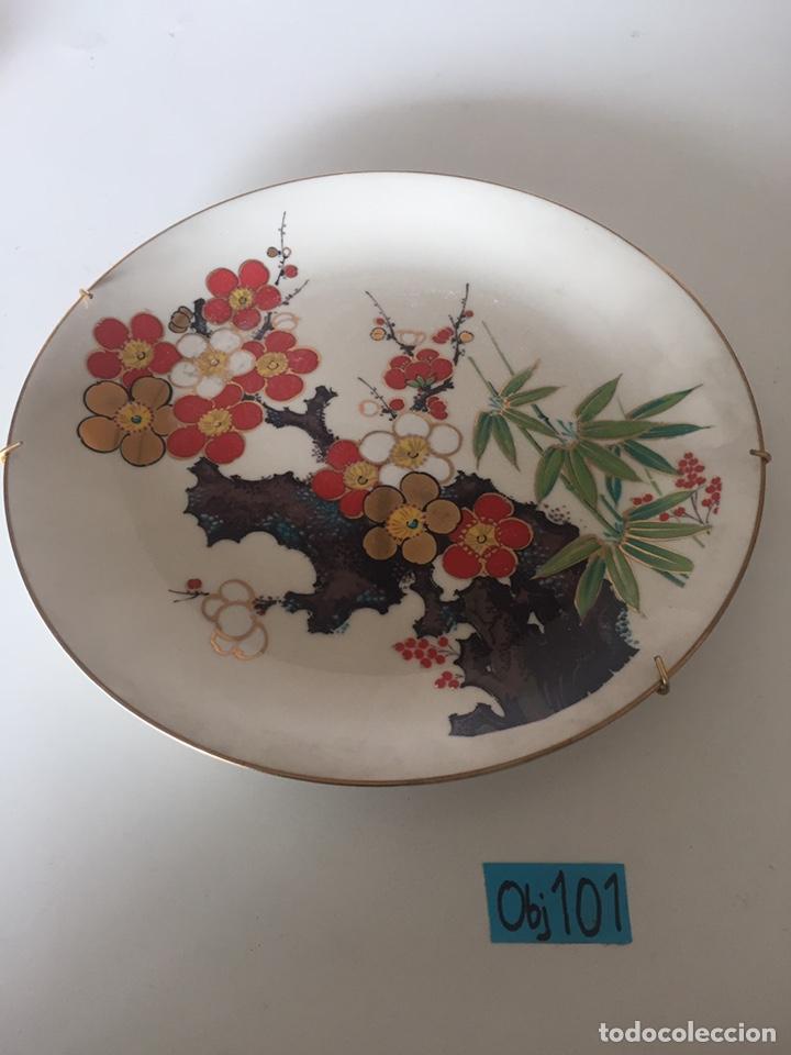 PLATO PORCELANA LA CARTUJA (Antigüedades - Porcelanas y Cerámicas - La Cartuja Pickman)