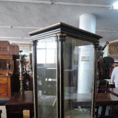 Antigüedades: VITRINA ANTIGUA LEONESA BARROCA SIGLO XVII. Lote 221545792