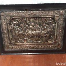 Antigüedades: ANTIGUO CUADRO LA ÚLTIMA CENA. Lote 221563265