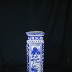 Antigüedades: JARRON FLORERO PORCELANA CHINA AZUL. Lote 221568867