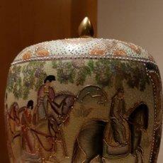 Antigüedades: JARRÓN SATSUMA. Lote 221570476