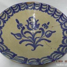 Antigüedades: GRAN LEBRILLO DE FAJALAUZA. SIGLO XIX. DIÁMETRO 35CMS. Lote 221604521