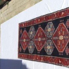 Antigüedades: ALFOMBRA PERSA (A002-043). Lote 221644940
