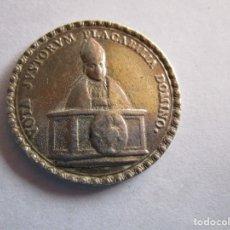 Antigüedades: MEDALLA RELIGIOSA DE PLATA MUY ANTIGUA . A CLASIFICAR .. Lote 221656351