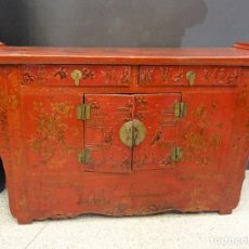 Antigüedades: BUFFET CHINO S.XVIII. Lote 221697755