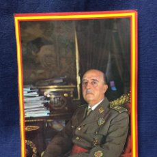 Antigüedades: FOTOIMPRESION FRANCO FIRMADO DIEGO MARQUEZ HORNILLO FALANGE ESPAÑOLA JEFE NACIONAL 1984 24X16CMS. Lote 221816405