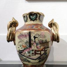 Antigüedades: JARRÓN SATSUMA. Lote 221822580