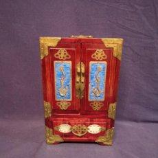 Antigüedades: JOYERO CHINO. Lote 221884433