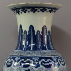 Antigüedades: JARRÓN EN PORCELANA BLUE AND WHITE CON DECORACIÓN VEGETAL CHINA SIGLO XIX. Lote 221924995