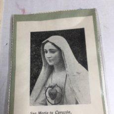 Antigüedades: ESCAPULARIO - CORAZON DE MARIA. Lote 222011037
