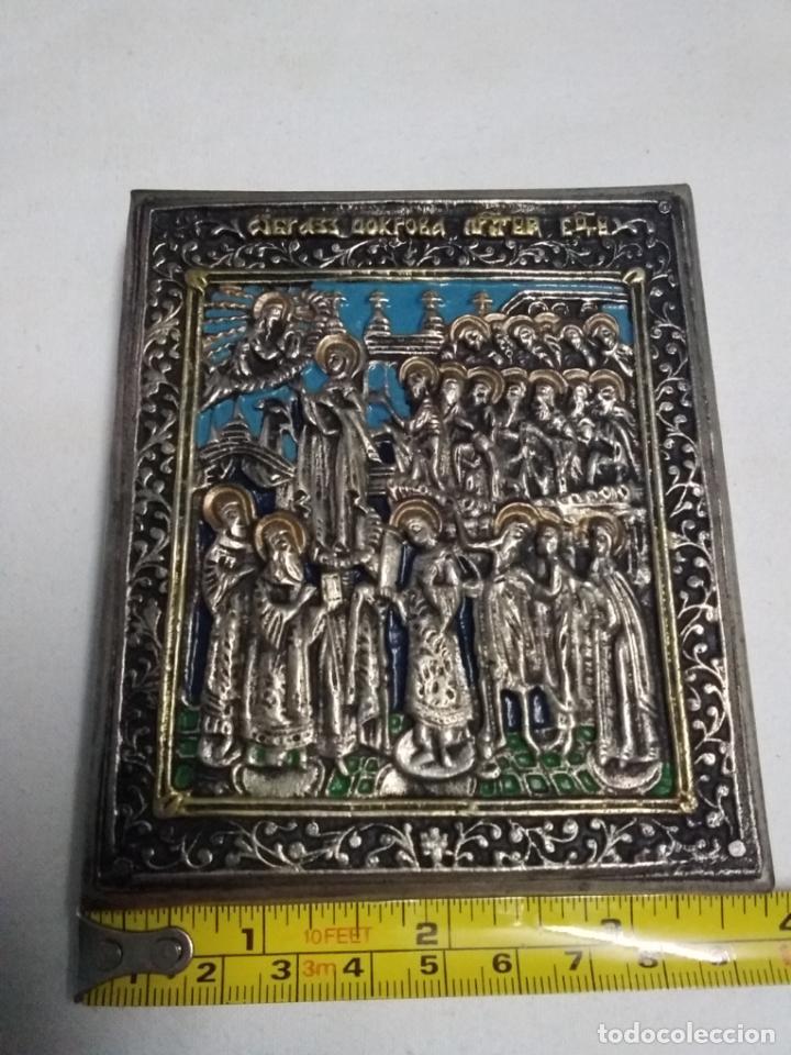 ICONO VIRGEN DE LA MISEDICORDIA (POKROW-RUSSIA) VIRGIN OF MERCY (END SIGLO XIX) SILVER & GOLD PLATED (Antigüedades - Religiosas - Orfebrería Antigua)