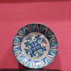 Antigüedades: ANTIGUA FUENTE DE FAJALAUZA (GRANADA) .32CM DIÁMETRO . VER LAS FOTOS. Lote 222138793