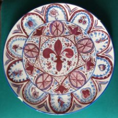 Antigüedades: PLATO DE CERAMICA PLATART S.L., MANISES, DIAM. 31 CM, TIENE 2 DAÑOS. Lote 222140677