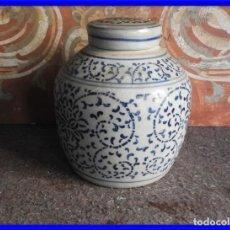 Antigüedades: TIBOR DE PORCELANA CON SUAVES COLORES MUY DECORATIVO. Lote 222153016