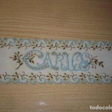 Antigüedades: TIRA BODADA A MANO ANTIGUA PONE CARLOS. Lote 222154516
