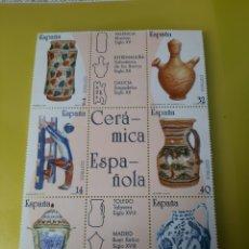 Antigüedades: MANISES CERÁMICAS ESPAÑOLA EDIFIL 2891/96 ANTIGÜEDADES COLISEVM LUGO. Lote 222215873