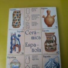 Antigüedades: TALAVERA CERÁMICAS ESPAÑOLA EDIFIL 2891/96 ESPAÑA ANTIGÜEDADES COLISEVM LUGO. Lote 222216178