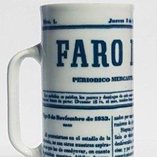 Antigüedades: SARGADELOS - JARRA / TAZA - PERIÓDICO FARO DE VIGO. Lote 222324420