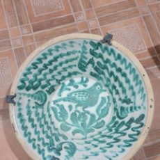 Antigüedades: FANTÁSTICO LEBRILLO FAJALAUZA SIGLO XVIII/ XIX. Lote 222329120