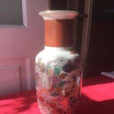 Antigüedades: MAGNIFICO JARRÓN SATSUMA. JAPÓN. FIRMA Y SELLO FUJI QUALITY. Lote 222357967