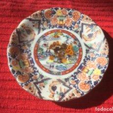 Antigüedades: PEQUEÑO PLATO PORCELANA JAPONESA. FIRMADO. Lote 222361067