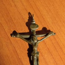 Antigüedades: CRUZ EN BRONCE SIGLO XVIII. Lote 222388895