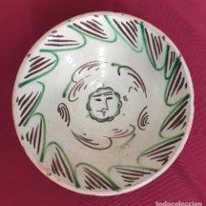 Antigüedades: MUY BONITO CUENCO VERDE Y MANGANESO EN CERAMICA DE TERUEL,S. XIX. Lote 222415413