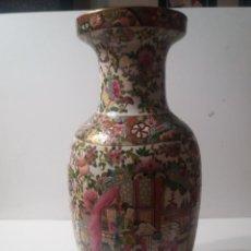 Antigüedades: JARRON JAPONES. Lote 222447241