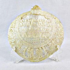 Antigüedades: CONCHA BAUTISMO. NÁCAR TALLADO FILIPINAS CA 1880 19X19CM. A MOTHER OF PEARL CARVED SHELL. BAPTISM. Lote 222455867