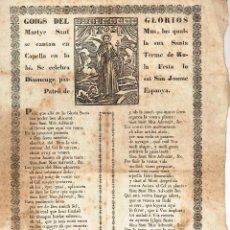 Antigüedades: GOIGS DEL GLORIOS MARTYR SANT MUS - CAPELLA EN LO TERME DE RUBÍ SAN JAUME PATRÓ D´ESPANYA. Lote 222494078