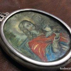 Antigüedades: RELICARIO. NO SÉ DEFINIR. SIGLO XVII XVIII TAMAÑO GRANDE.. Lote 222504485
