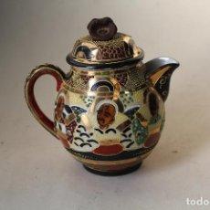 Antigüedades: LECHERA ANTIGUA ORIENTAL CHINA, DE CHINA.. Lote 222520571