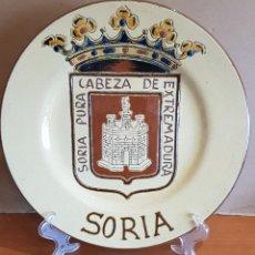 Antigüedades: EXCELENTE PLATO DE CERÁMICA / SORIA PURA CABEZA DE EXTREMADURA / 30 CM Ø / PERFECTO.. Lote 222547787