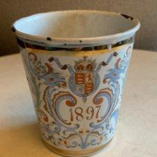 Antigüedades: VASO RECUERDO - JUBILEO DE DIAMANTE - REINA VICTORIA DE INGLATERRA - 1837 - 1897 - ESTAÑO Y ESMALTE. Lote 222614196