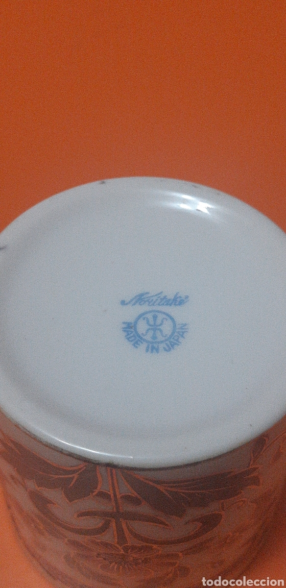 Antigüedades: Pequeño azucarero primer cuarto sxx - Foto 15 - 222624040