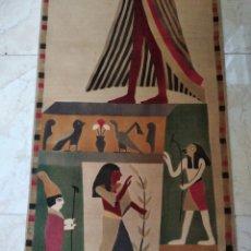 Antigüedades: ANTIGUOS TAPICES EGIPCIOS. Lote 222658475