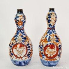 Antigüedades: PORCELANA CHINO CHINA IMARI SIGLO XIX. Lote 222677227