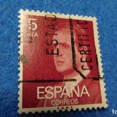 Antigüedades: SELLO USADO DEL REINADO DE D. JUAN CARLOS I. Lote 222691022