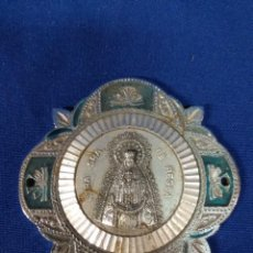 Antigüedades: ARTÍCULO/RECUERDO RELIGIOSO DE NUESTRA SEÑORA DE REGLA.. Lote 222789241