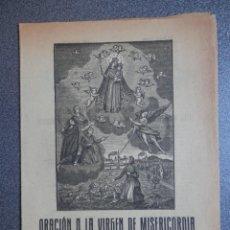 Antiguidades: REUS LIBRERÍA LA FLECA PLIEGO DE CORDEL ORACIÓN VIRGEN DEL PILAR Y A LA VIRGEN DE LA MISERICORDIA. Lote 223019652