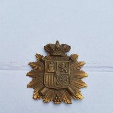 Antigüedades: PLACA DEL EJÉRCITO ANTIGUA..... Lote 223047143