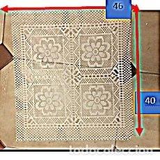 Antigüedades: TAPETE CROCHÉ.. Lote 223215172