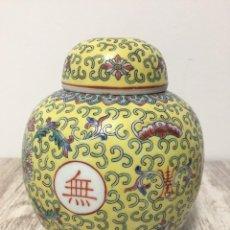 Antiguidades: JARRON PORCELANA CHINA TIBOR PINTADO A MANO. Lote 223338905