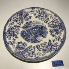 Antigüedades: PLATO DECORATIVO IRONSTONE TABLEWARE. Lote 223412338